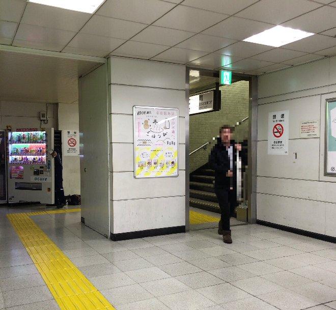 新宿東口ルミネエストのスタバ2