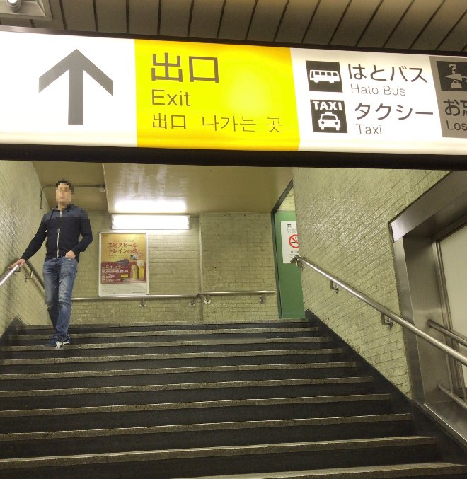 新宿東口ルミネエストのスタバ3