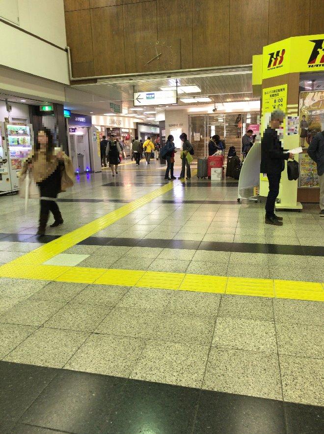新宿東口ルミネエストのスタバ5