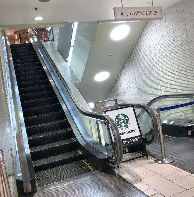新宿東口ルミネエストのスタバ6